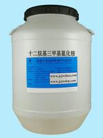 十二烷基三甲基氯(溴)化铵 1231阳离子表面活性剂