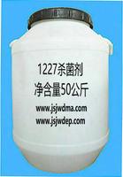 十二烷基二甲基苄基氯化銨|1227殺菌劑 45%