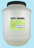 洁尔灭苯扎氯铵新洁而灭 95-105%