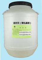 洁尔灭十二烷基二甲基苄基氯化铵 1227表面活性剂