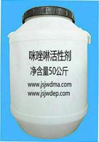 咪唑啉兩性表面活性劑 两性咪唑啉