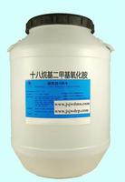 十八烷基二甲基氧化胺OB-8 十八叔胺氧化物