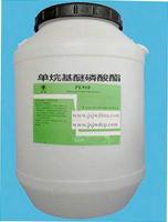 單烷基醚磷酸酯PE910 87%