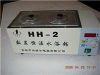 高精度(±0.1℃)数显恒温水浴锅 HH-2