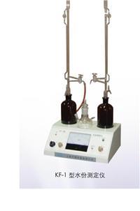 KF -412A 自动水份测定仪  KF-412A
