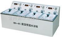 HH-4A数显单控单列水浴锅 HH4-A