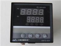 全功能智能温度控制仪表