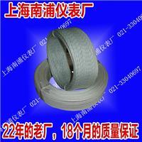 K型0.3MM玻璃纖維測溫線 TC-KBB2X0.3