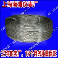 T型玻璃纤维外屏蔽测温线 TC-TBBRP2*7*0.2