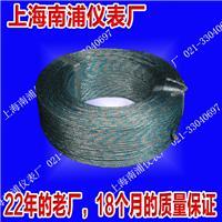 J型玻纤屏蔽测温线 TC-JBBRP2X7X0.3