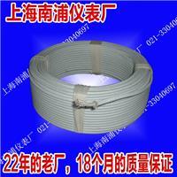KC型玻璃纤维补偿导线 KC-HB-BB2*1.5