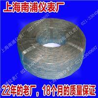J型仿进口補償導線 JX-HB-BBP2*7*0.3