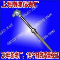 锥型耐磨熱電阻 WZPN-630