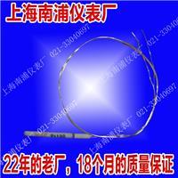 表面熱電阻 WZP-035