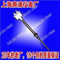 仿台湾扁接线盒热电阻 WZP-221
