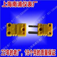 小型热电偶插件 M5-F5-  K/E/J/T/S/B