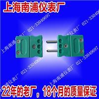 大型热电偶插件 M3-F3