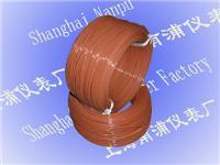 熱電偶用補償導線 TX-FF 2*0.5
