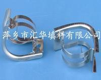 金属矩鞍环 Φ25,Φ38,Φ50,Φ76
