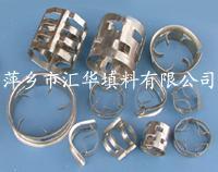 金属八四内弧环