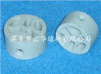 陶瓷三Y环填料