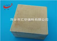 有机废气净化催化剂 油漆废气处理