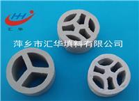 陶瓷三Y环填料 Φ16mm,Φ25mm,Φ30mm,Φ38mm,Φ50mm