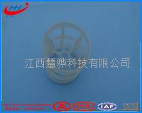 塑料射流环填料 射流环填料