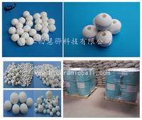 开孔瓷球 氧化铝开孔瓷球