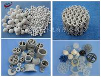 瓷质散堆填料 冷却塔填料