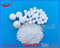 氧化铝瓷球厂家 惰性瓷球