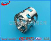 不锈钢鲍尔环填料 鲍尔环生产厂家