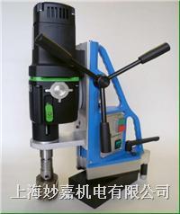 MDS32-100磁力钻