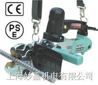 电动断线钳 BC16