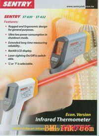 红外测温仪 ST-630