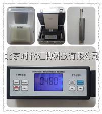 粗糙度仪RT200 RT200
