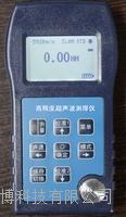 UT300超聲波測厚儀 UT300