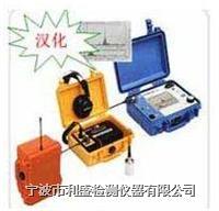 多功能相关仪Correlux® P1(专业管道泄漏检测)