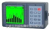 智能数字式漏水检测仪 JT-5000  JT-5000