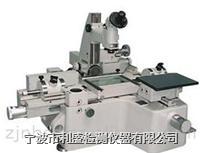 MC007-JX13B微机型万能工具显微镜  MC007-JX13B