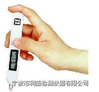 TV260笔式测振仪