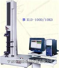 XLD-D立柱型电子万能试验机 XLD-D