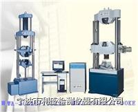 WA-AC/C型数显式电液万能试验机 WA-AC/C型