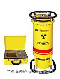 XXH-3505携带式X射线探伤机(高穿透型) XXH-3505