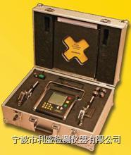 Easy-laser D550防爆激光对中仪 Easy-laser D550
