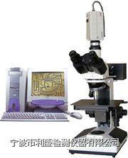DMM-200C系列正置金相显微镜 DMM-200/DMM-200C系列
