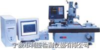 19JPC微型万能工具显微镜 19JPC