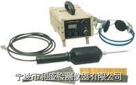 DJ-6便携式针孔电火花检测仪 DJ-6