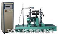 YYQ-160电机转子、高速旋转轴用平衡机 YYQ-160