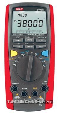 UT71C智能型数字万用表 UT71C